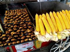 chestnuts and corns